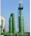 杭州水膜脱硫除尘装置