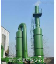活性炭脱硫脱硝环保设备