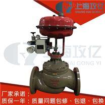 銷售廠家生產ZJHP精小型氣動調節閥