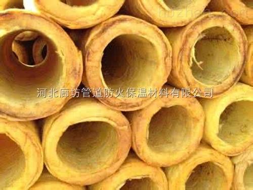 管道保温防火玻璃棉保温管