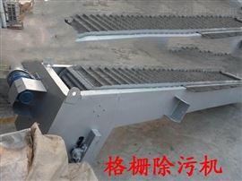 定做郑州机械格栅除污机厂家