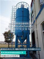 30方湖南水厂应急投加粉末活性炭投加装置厂家