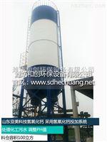40方青岛水厂应急投加粉末活性炭装置厂家