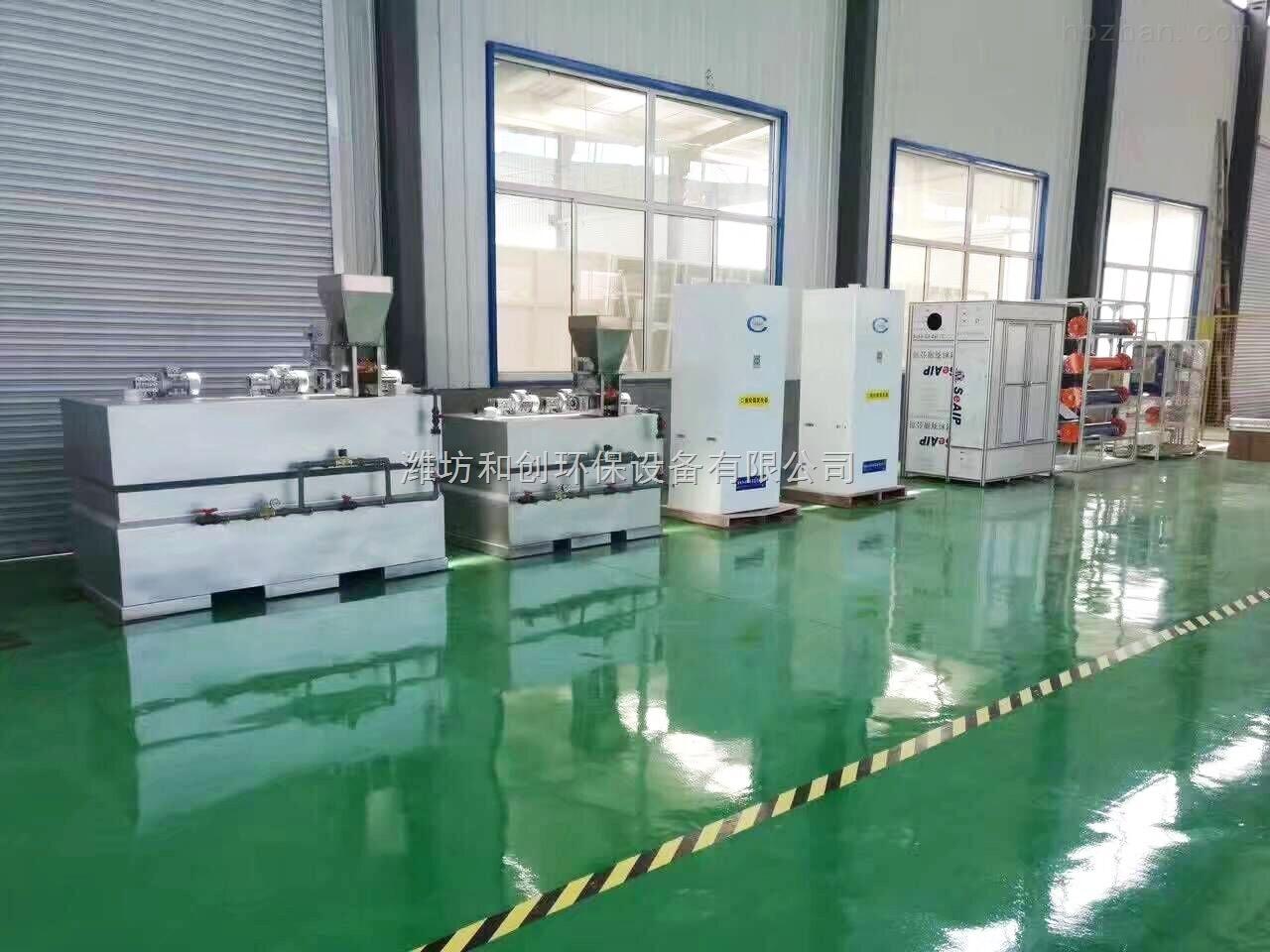 水厂除藻设备用高锰酸钾投加系统价格