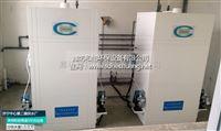 HCAM-3000安徽消毒设备厂家/二氧化氯发生器/潍坊和创