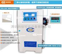 HCTJ-200山东单过硫酸氢钾投加/单过硫酸氢钾投加器