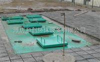 70方污水处理设备