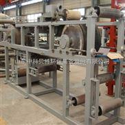 厂家直销真空带式过滤机 污泥脱水设备 质量保证