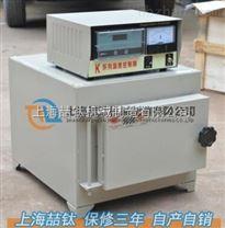 SX2-2.5-12型高溫箱式電阻爐