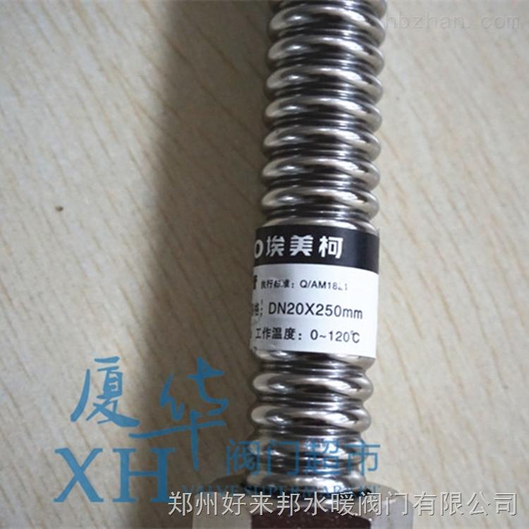 埃美柯668A/668B不锈钢空调管