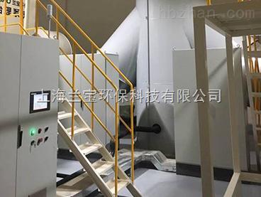 皮革厂异味废气处理设备