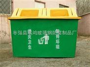 玻璃鋼垃圾箱垃圾桶/公園