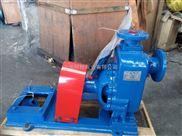 80CYZ-A-13自吸抽油泵,船舶用泵