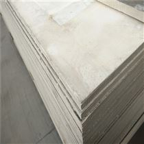 硅酸钙板厂家_硅酸钙板品牌厂家