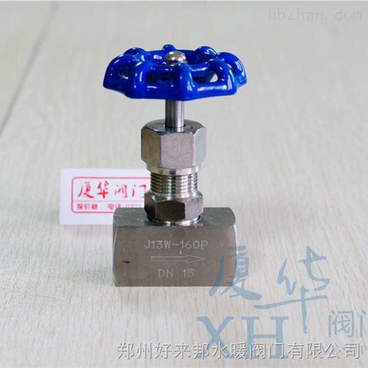 上海昌凯201不锈钢内螺纹高温高压针型阀J13W