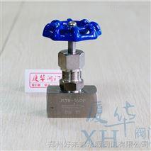 上海昌凱201不鏽鋼內螺紋高溫高壓針型閥J13W