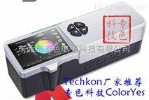 德國TECHKON分光密度儀-spectrodrive自動掃描儀