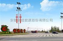 安徽朗越能源乡村改造太阳能路灯