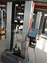 數顯5噸纖維紡織品zui大抗拉強度測試機