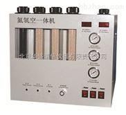 氮氫空一體機氣體發生器色譜附件