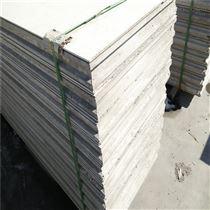 轻质隔墙板报价-轻质隔墙板价格信息-轻质隔墙板报价表