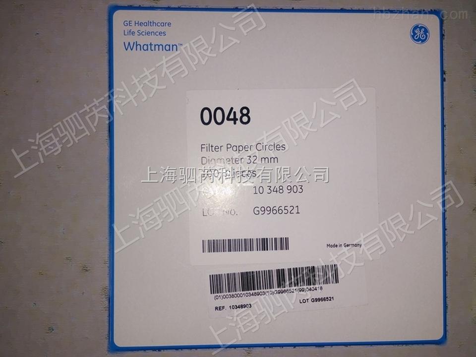 GE Whatman沃特曼 Grade 0048特殊应用滤纸 圆片滤纸