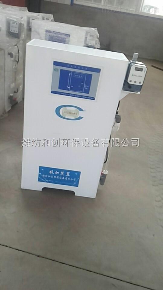 医院污水消毒装置/单过硫酸氢钾投加设备
