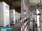 化学法二氧化氯发生器/饮水消毒设备