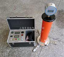 ZGF2000-200kv/2mA直流高壓發生器 直流耐壓試驗betway必威手機版官網