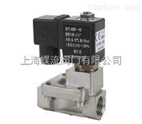 RSP-J不鏽鋼先導式電磁閥-台灣製造