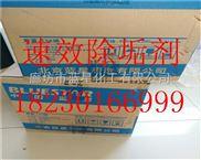 北京速效除垢剂厂家报价