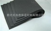 批發柔性發泡橡塑保溫材料