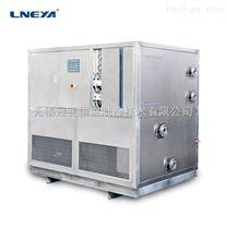 廠家直銷定製動態控溫高低溫恒溫槽 製冷加熱係統實驗室使用恒溫循環器