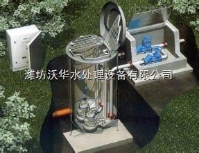 一体化预制泵站//污水提升设备