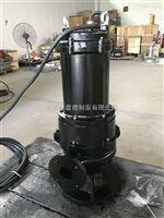 供应WQ系列潜水排污泵