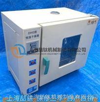 電熱恒溫幹燥箱參數表