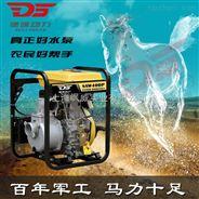 手电两用4寸柴油机自吸式水泵