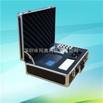 便攜式COD氨氮總磷總氮測定儀