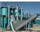 LSSF 型不锈钢螺旋砂水分离器厂家直供