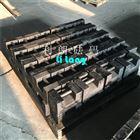 临汾5公斤铸铁砝码-5kg标准校称砝码价格