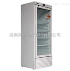澳柯玛2-8℃药品冷藏箱YC-330
