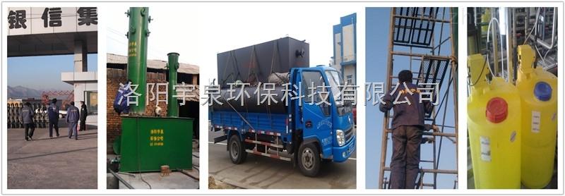 郑州煤矿污水处理设备
