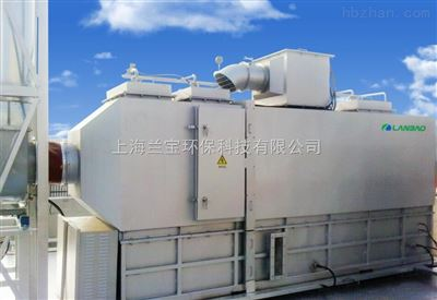 橡胶废气处理设备厂家