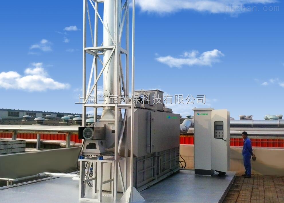 橡膠廠廢氣處理設備報價