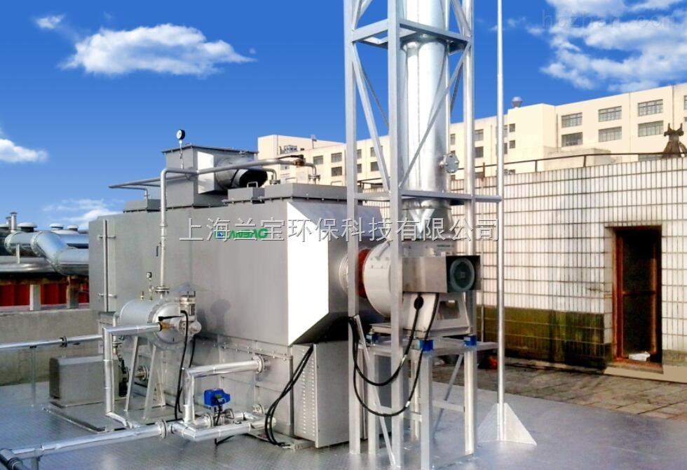 橡胶废气处理设备生产厂家