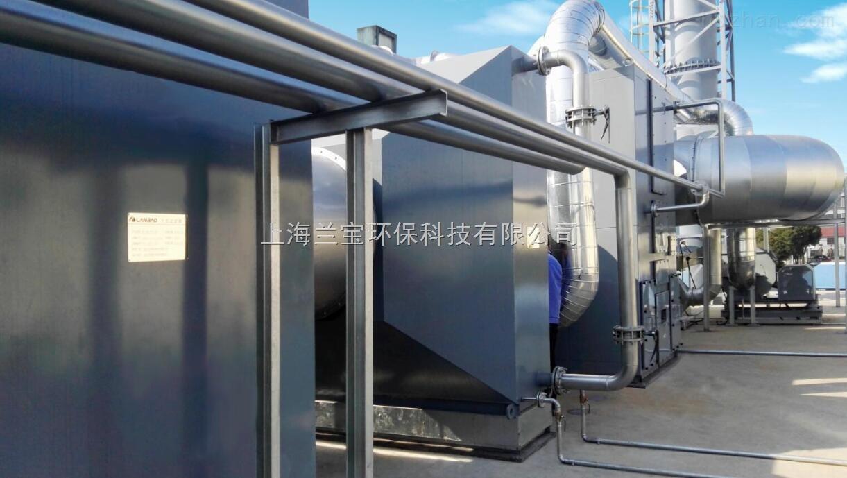 小型印刷废气处理设备