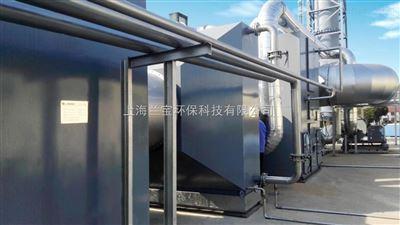 印刷/包装行业废气处理设备