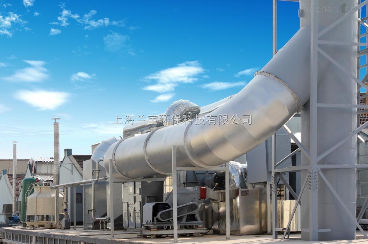 印刷废气处理设备