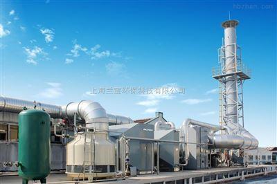 上海工业废气处理设备