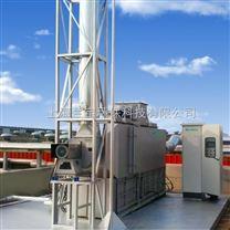 低温等离子光化学工艺